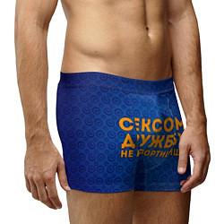 Трусы-боксеры мужские Дружба цвета 3D-принт — фото 2
