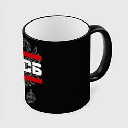Кружка 3D ФСБ: герб РФ цвета 3D-черный кант — фото 1