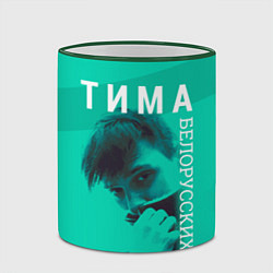 Кружка 3D Тима Белорусских цвета 3D-зеленый кант — фото 2