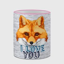 Кружка 3D Милая лисичка! цвета 3D-розовый кант — фото 2