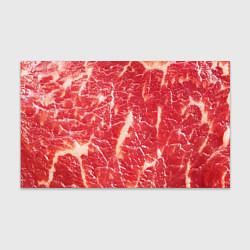 Бумага для упаковки Мясо цвета 3D — фото 1