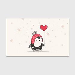 Бумага для упаковки Влюбленный пингвин цвета 3D-принт — фото 1