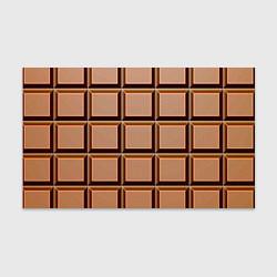 Бумага для упаковки Шоколад цвета 3D — фото 1