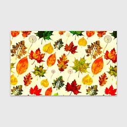 Бумага для упаковки Осень цвета 3D — фото 1