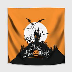 Скатерть для стола Happy Halloween цвета 3D-принт — фото 1