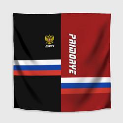 Скатерть для стола Primorye, Russia цвета 3D-принт — фото 1