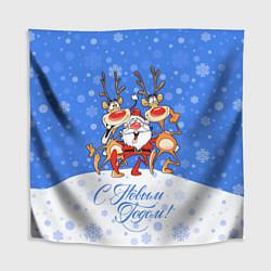 Скатерть для стола Санта Клаус с оленями цвета 3D — фото 1