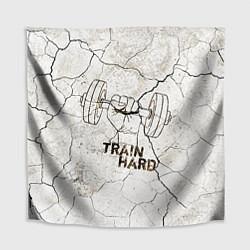 Скатерть для стола Train hard