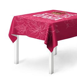 Скатерть для стола Её величество Ольга цвета 3D — фото 2