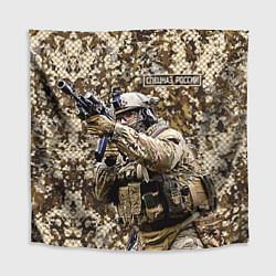 Скатерть для стола Спецназ 1 цвета 3D-принт — фото 1