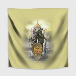 Скатерть для стола Имперская русь цвета 3D — фото 1