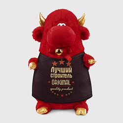 Игрушка-бычок Лучший строитель: Original Quality цвета 3D-красный — фото 1