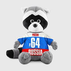 Игрушка-енот Russia: from 64 цвета 3D-серый — фото 1