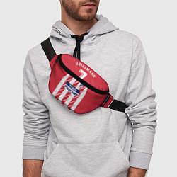 Поясная сумка Atletico Madrid FC: Grizman Home 17/18 цвета 3D — фото 2