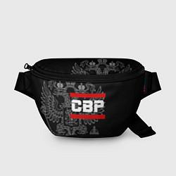 Поясная сумка СВР: герб РФ цвета 3D-принт — фото 1