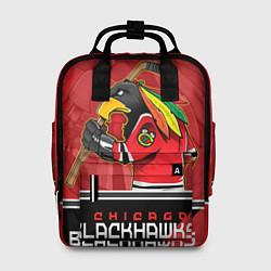 Рюкзак женский Chicago Blackhawks цвета 3D-принт — фото 1