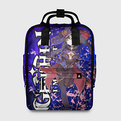 Рюкзак женский MONA цвета 3D-принт — фото 1
