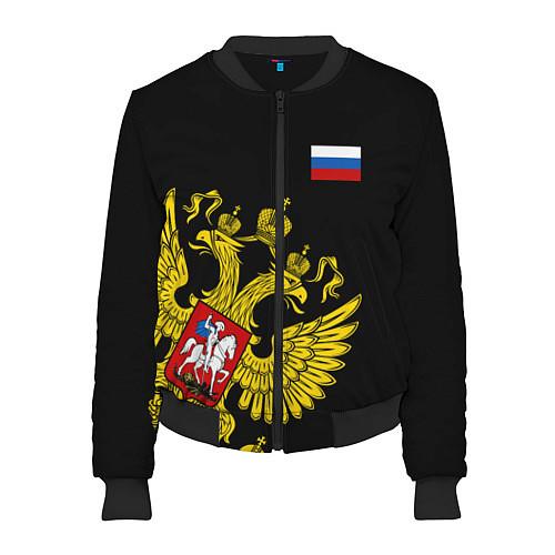 Женский бомбер Флаг и Герб России