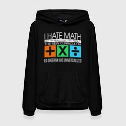 Толстовка-худи женская Ed Sheeran: I hate math цвета 3D-черный — фото 1