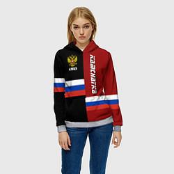 Толстовка-худи женская Kamchatka, Russia цвета 3D-меланж — фото 2