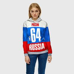 Толстовка-худи женская Russia: from 64 цвета 3D-меланж — фото 2