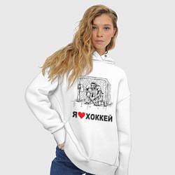 Толстовка оверсайз женская Я люблю хоккей цвета белый — фото 2