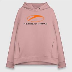 Толстовка оверсайз женская A State of Trance цвета пыльно-розовый — фото 1