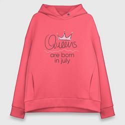 Женское худи оверсайз Королевы рождаются в июле