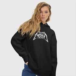 Толстовка оверсайз женская Пошлая Молли: Лого цвета черный — фото 2