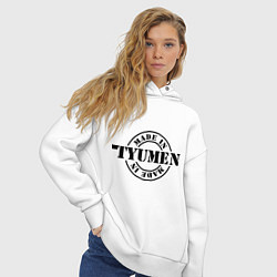 Толстовка оверсайз женская Made in Tyumen цвета белый — фото 2