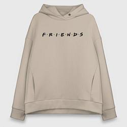 Толстовка оверсайз женская Logo Friends цвета миндальный — фото 1