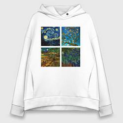 Толстовка оверсайз женская Ван Гог картины цвета белый — фото 1
