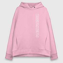 Толстовка оверсайз женская DreamTeam Wave цвета светло-розовый — фото 1