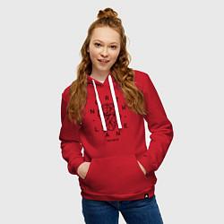 Толстовка-худи хлопковая женская Northlane: Mesmer цвета красный — фото 2