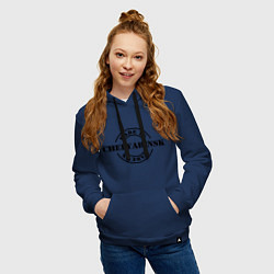 Толстовка-худи хлопковая женская Made in Chelyabinsk цвета тёмно-синий — фото 2