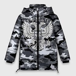 Куртка зимняя женская Городской камуфляж Россия - фото 1