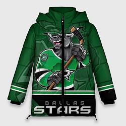 Женская зимняя 3D-куртка с капюшоном с принтом Dallas Stars, цвет: 3D-черный, артикул: 10106986406071 — фото 1