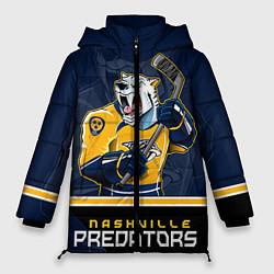 Женская зимняя 3D-куртка с капюшоном с принтом Nashville Predators, цвет: 3D-черный, артикул: 10106987306071 — фото 1