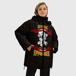 Женская зимняя 3D-куртка с капюшоном с принтом Инженеры - круче всех!, цвет: 3D-черный, артикул: 10113751706071 — фото 2