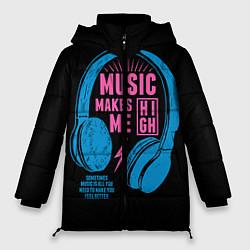 Женская зимняя 3D-куртка с капюшоном с принтом Музыка делает меня лучше, цвет: 3D-черный, артикул: 10126693406071 — фото 1