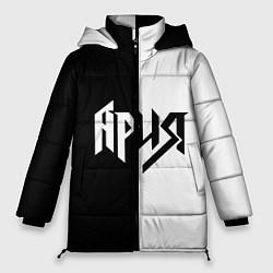 Женская зимняя 3D-куртка с капюшоном с принтом Ария Ч/Б, цвет: 3D-черный, артикул: 10142844306071 — фото 1