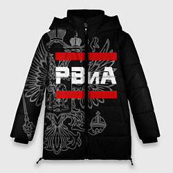 Куртка зимняя женская РВиА: герб РФ цвета 3D-черный — фото 1
