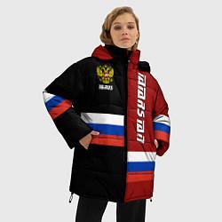 Женская зимняя 3D-куртка с капюшоном с принтом Tatarstan, Russia, цвет: 3D-черный, артикул: 10149343306071 — фото 2