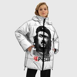 Женская зимняя 3D-куртка с капюшоном с принтом Черчесов, цвет: 3D-черный, артикул: 10155765506071 — фото 2