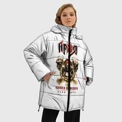 Женская зимняя 3D-куртка с капюшоном с принтом Ария, цвет: 3D-черный, артикул: 10182329506071 — фото 2