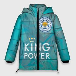 Куртка зимняя женская Лестер Сити - фото 1