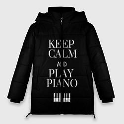 Куртка зимняя женская Keep calm and play piano - фото 1