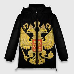 Куртка зимняя женская Герб России: золото цвета 3D-черный — фото 1