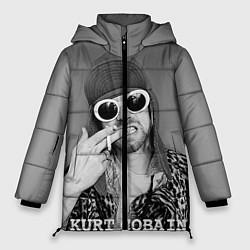 Куртка зимняя женская Кобейн в очках - фото 1
