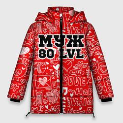 Женская зимняя 3D-куртка с капюшоном с принтом Муж 80 LVL, цвет: 3D-черный, артикул: 10081381706071 — фото 1
